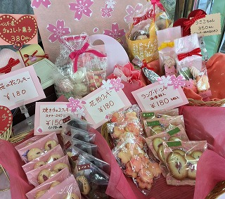 https://www.ruedemer.jp/hp/img/spling_gift.jpg